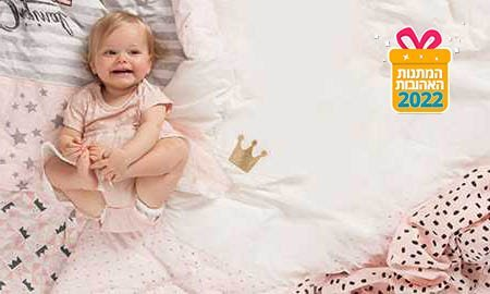 גיפטקארד לתינוק 310X185