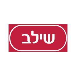 שילב - לוגו