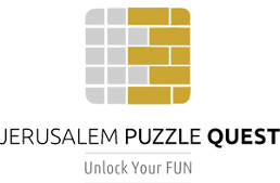 שובר מתנה לחדר בריחה Jerusalem puzzle